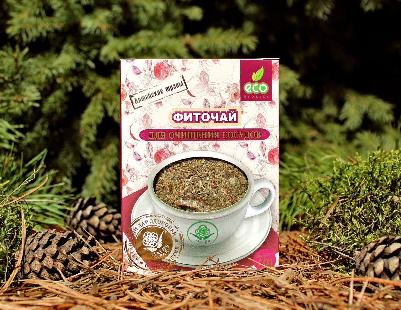 алтайский чай для сосудов